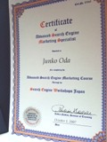 CSMS資格認定証明書